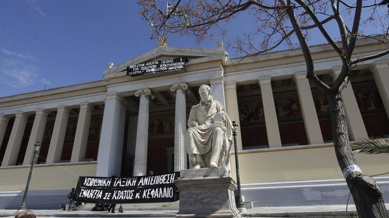 Να σταματήσει η Κυβέρνηση να παριστάνει τον Πόντιο Πιλάτο με τις καταλήψεις στην Αττική