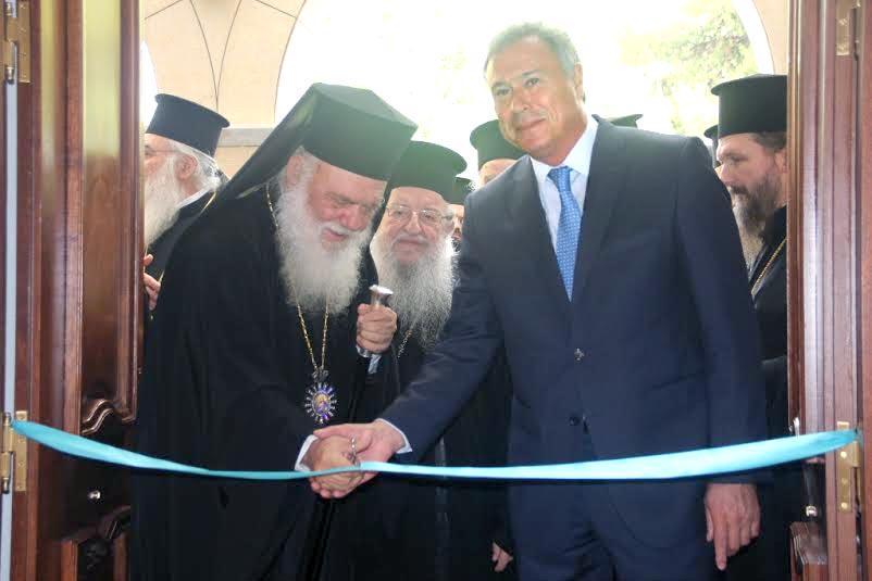 «Χρέος όλων η συνδρομή του έργου της Εκκλησίας της Ελλάδας»