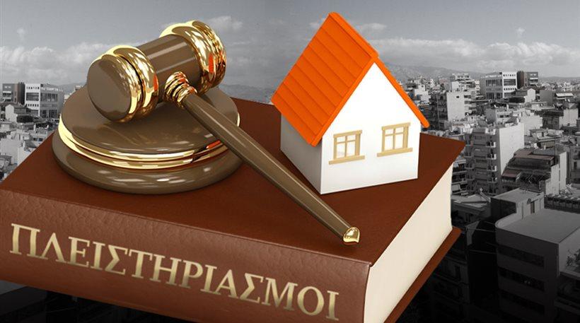 Πρωτοβουλίες για την προστασία της πρώτης κατοικίας ζητά ο Γ. Σγουρός από την Περ. Αττικής