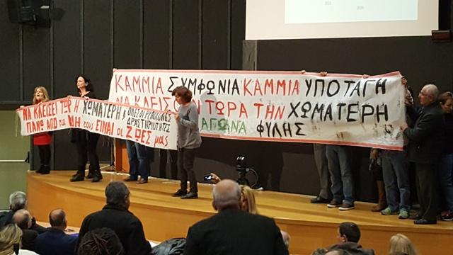 Σκηνές απείρου κάλλους στο ΠΕΣΥ στη συζήτηση για τη διαχείριση των απορριμμάτων