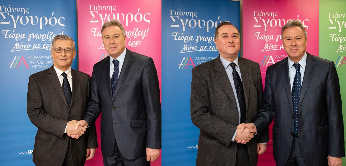 Δύο πρώην Δήμαρχοι υποψήφιοι με τον Γ. Σγουρό στην Περιφερειακή Ενότητα Νήσων