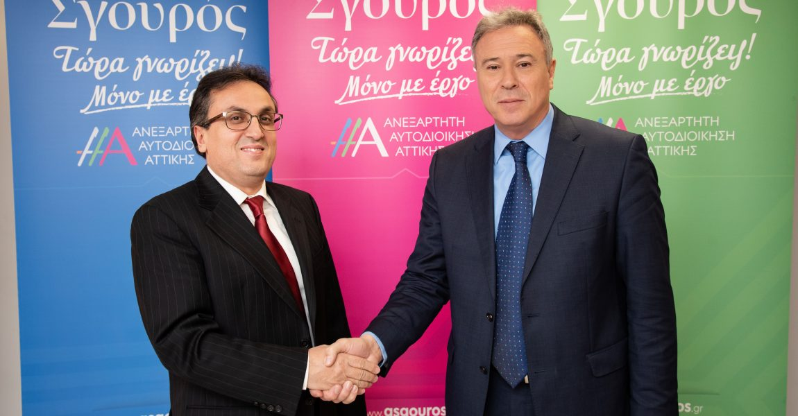 Ο Σπύρος Αδαμόπουλος υποψήφιος με την Παράταξη του Γιάννη Σγουρού