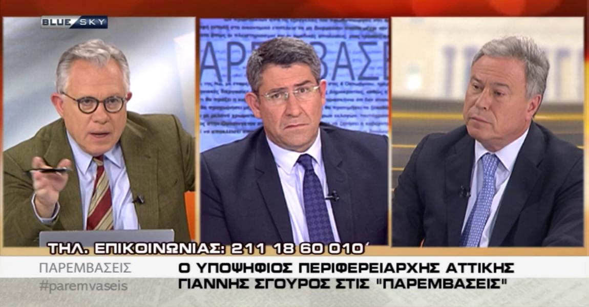 Γ. Σγουρός : Η Δούρου υπήρξε ολετήρας για την Περιφέρεια Αττικής – Σήμα κινδύνου για τα άκυρα ψηφοδέλτια