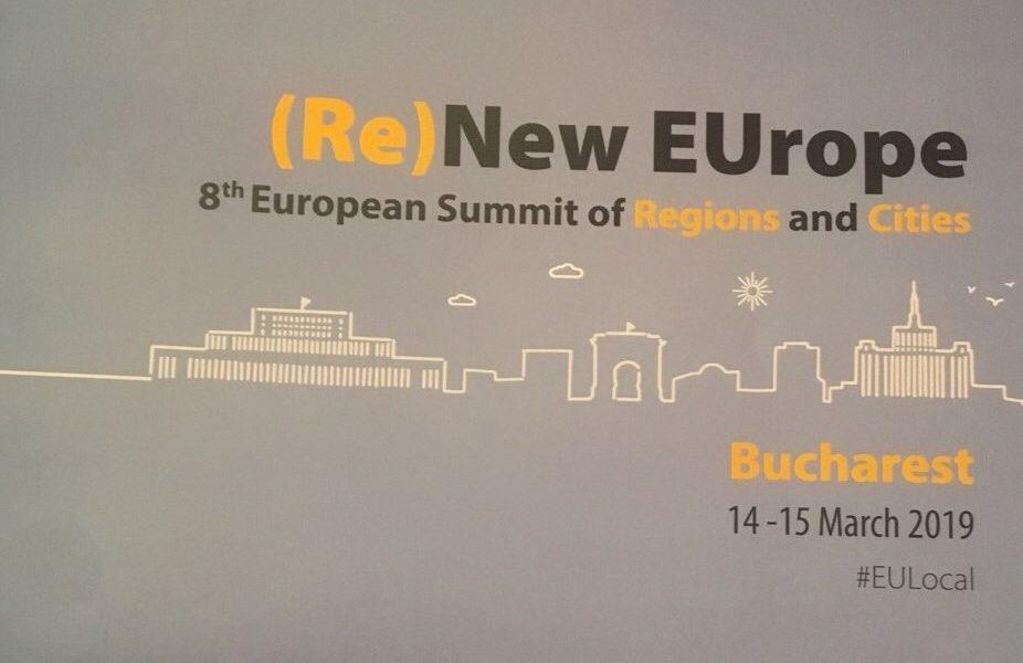 Στη Διάσκεψη Κορυφής των Περιφερειών και των Πόλεων στο Βουκουρέστι ο Γ. Σγουρός