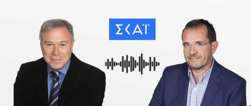 Συνέντευξη Γ. Σγουρού στον Π. Τσίμα (Skai radio)