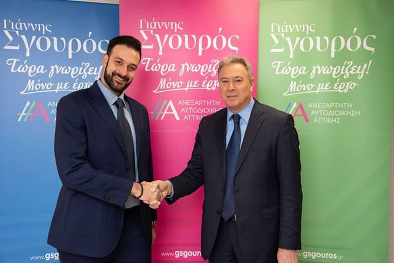 Ο Γιώργος Ντούρος υποψήφιος με τον Γ. Σγουρό