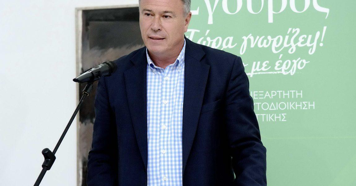 Γ. Σγουρός : Το διακύβευμα είναι επιστροφή στην κανονικότητα ή σε κομματικές επιλογές που έβλαψαν ανεπανόρθωτα την Αττική – Παρουσιάστηκαν οι υποψήφιοι Περιφερειακοί Σύμβουλοι του Νοτίου Τομέα Αθηνών