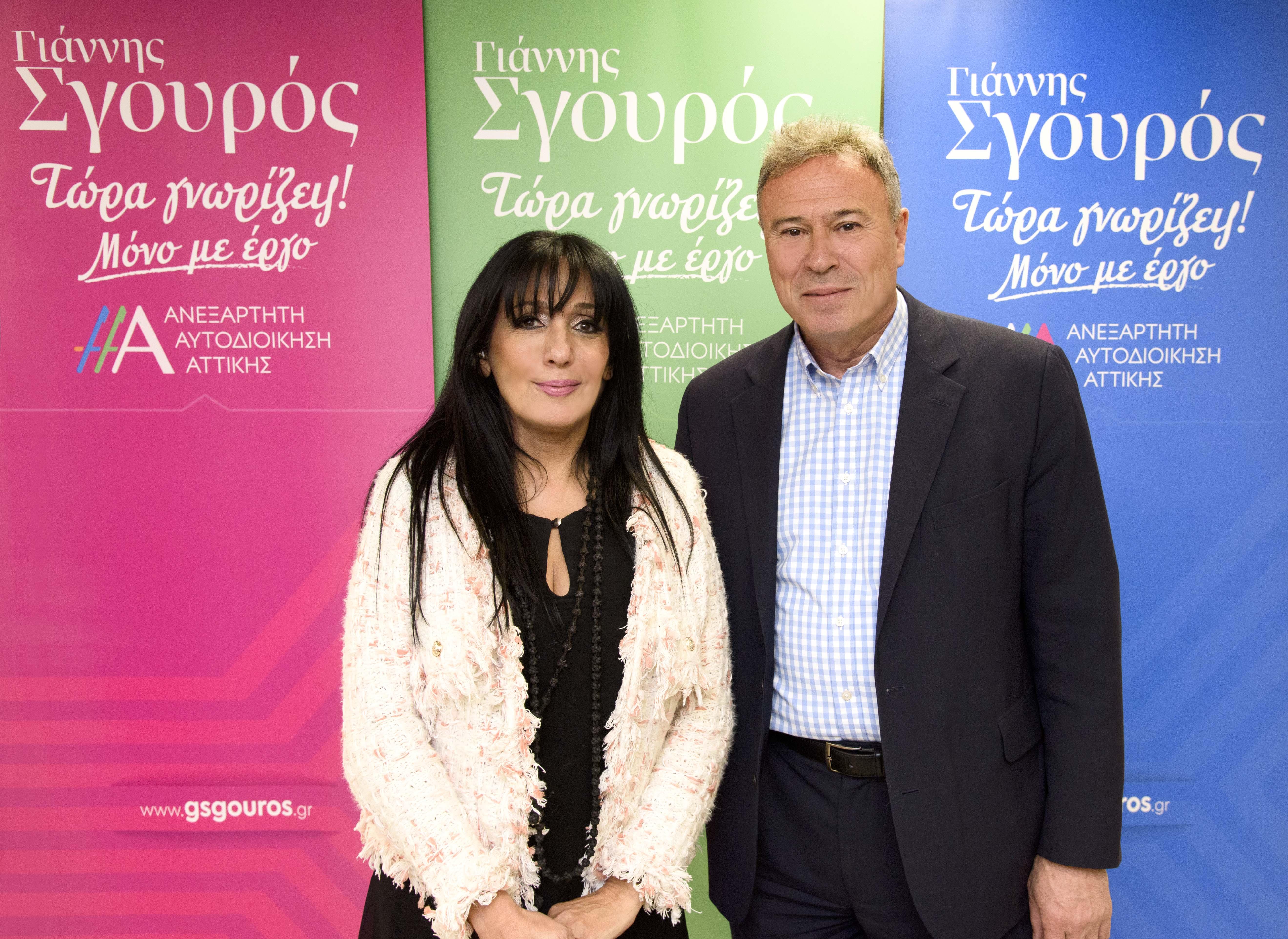 Η Κατερίνα Αδαμοπούλου - Κουτσογιάννη υποψήφια με τον Γ. Σγουρό