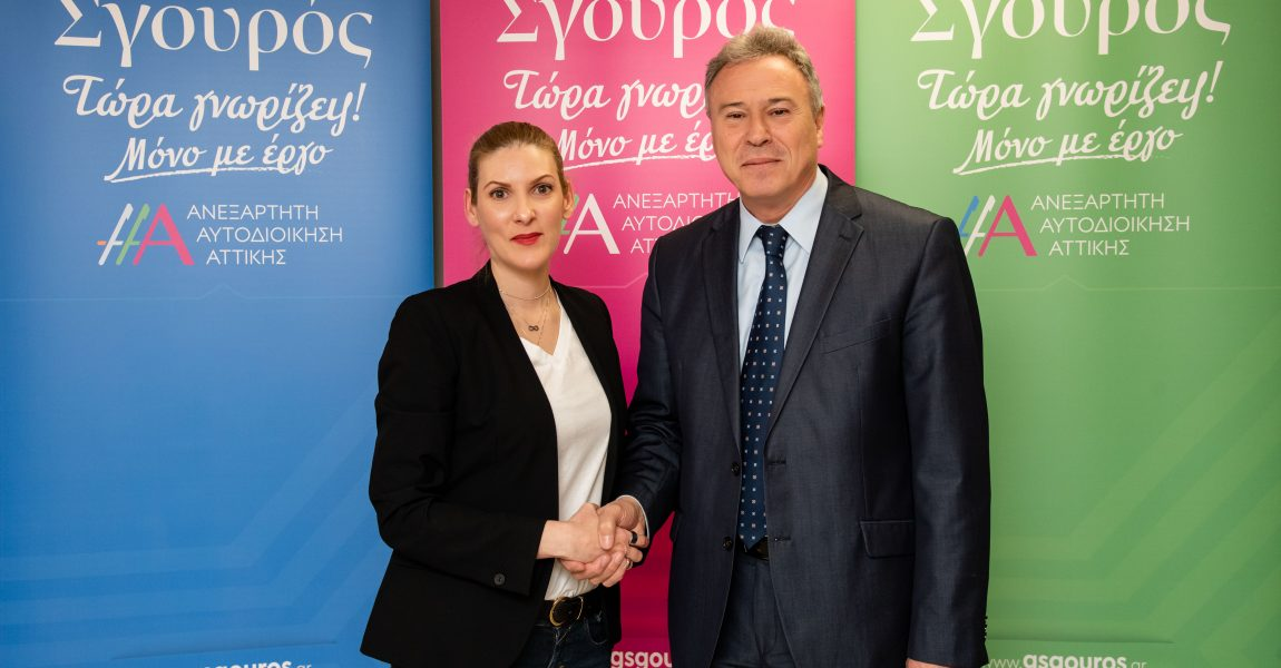 Μία δυναμική υποψηφιότητα από την Κύπρο στο ψηφοδέλτιο του Γ. Σγουρού