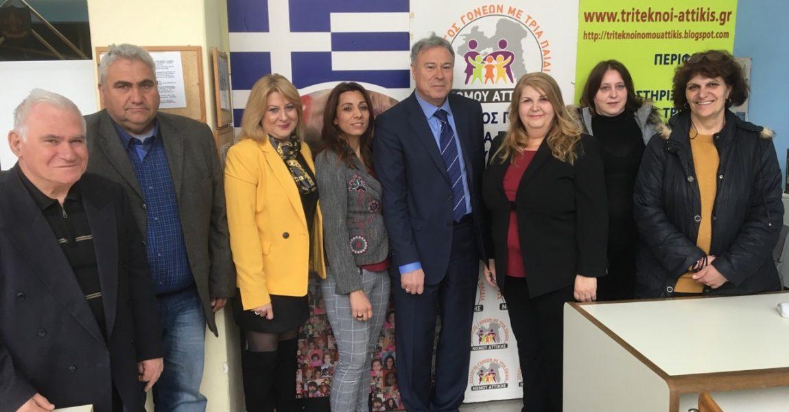 Συνάντηση Γ. Σγουρού με την Ένωση Τριτέκνων – Να στηρίξουμε την ελληνική οικογένεια