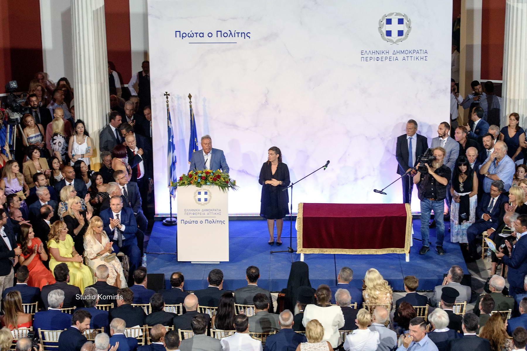 Από την Κυριακή 1 Σεπτεμβρίου ξεκινάει η νέα θητεία των αιρετών της Περιφέρειας Αττικής.
