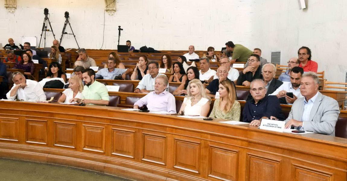 Εκλογή Γραμματέα Περιφερειακού Συμβουλίου και μελών της Οικονομικής Επιτροπής της Παράταξης «Ανεξάρτητη Αυτοδιοίκηση Αττικής»