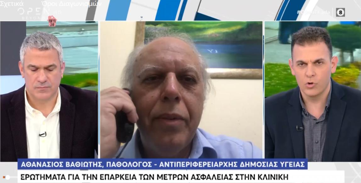 Την παραίτηση Βαθιώτη για τις δηλώσεις του για τον κ.Tσιόδρα ζητά ο Γ. Σγουρός